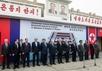 """Церемония  укладки """"золотого звена"""" в КНДР. Фото: minvostokrazvitia.ru"""