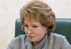 Валентина Матвиенко. Фото: council.gov.ru