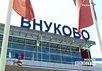 "Аэропорт ""Внуково"". Кадр телеканала ""Россия"""