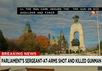 Национальный военный мемориал в Оттаве. Кадр CNN