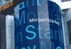 Morgan Stanley. Фото с сайта банка