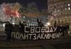 Акция на Лубянке 30 октября 2014 года. Кадр Грани-ТВ