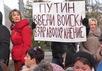 На митинге врачей против закрытия больниц. Пушкинская площадь, 02.11.2014. Кадр Граней.Ру