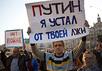 Марш мира в Москве. Фото Ю.Тимофеев/Грани.Ру