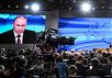Владимир Путин. Кадр видеотрансляции большой ежегодной пресс-конференции