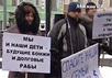 Пикет заемщиков у ЦБ, 13 декабря 2014, Кадр М24