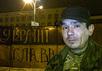 Владимир Лимешко, активист Самообороны Майдана. Кадр Грани-ТВ