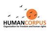 Логотип Human Corpus