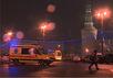 Место убийства Бориса Немцова на Большом Москворецком мосту. Кадр НТВ