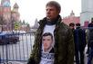 Депутат Верховной рады Украины Алексей Гончаренко в футболке, за которую его задержали. Фото из его Facebook