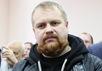 Дмитрий Демушкин. Фото Евгении Михеевой/Грани.Ру