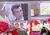 На месте убийства Немцова. Фото: Грани.Ру
