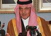 """Сауд аль-Фейсал. Фото с сайта """"Вестник Кавказа"""""""