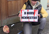 """Акция """"православных"""" у МХТ. Кадр """"Граней.Ру"""""""