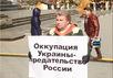 Александр Рыклин в одиночном пикете на Тверской. Фото из Фейсбука Ольги Романенко