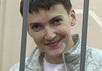 Надежда Савченко в Басманном суде, 06.05.2015. Кадр Граней.Ру
