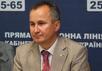 Василий Грицак. Фото: politrada.com