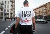 Участник минского митинга против российской авиабазы в Белоруссии. Фото: nn.by