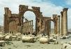 Триумфальная арка в Пальмире. Фото Ежи Стшелецкого/Википедия