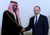 Мухаммед бен Сальман и Владимир Путин. Фото с сайта kremlin.ru