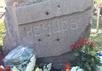Памятник Борису Немцову. Фото Юрия Тимофеева/Грани.Ру