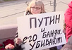 Ирина Калмыкова на пикете 19 апреля. Кадр Грани.ТВ