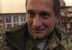 Боец АТО Сергей Аносов, Кадр Грани.Ру