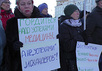 "Митинг ""Право на жизнь"". Кадр Грани.Тв"