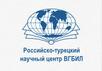 Логотип РТНЦ. Фото с сайта rtnauka.ru