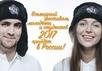 XIX Всемирный фестиваль молодежи и студентов: фрагмент плаката Росмолодежи