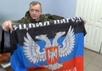 Российский полковник Игорь Кирсанов с флагом ДНР. Кадр видео с youtube-канала СБУ