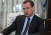 Дмитрий Медведев. Фото: government.ru