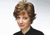 Елизавета Осетинская. Фото: jourdom.ru