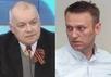 Дмитрий Киселев и Алексей Навальный