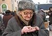 Пенсионерка. Фото: wpravda.com