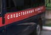 Автомобиль Следственного комитета. Фото: kmv.gorodskoitelegraf.ru