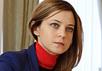 Наталья Поклонская. Фото: c-inform.info
