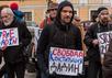 Михаил Барботкин на пикете в поддержку Ильдара Дадина. Фото с личной страницы в Фейсбуке