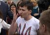 Надежда Савченко в Борисполе. Фото Алексея Чернышева/ Грани.Ру