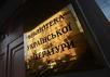 Библиотека украинской литературы. Фото: inosmi.ru