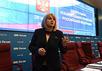 Глава ЦИК Элла Памфилова. Фото: pnp.ru
