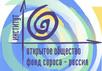 Эмблема Фонда Сороса. С сайта www.osi.ru