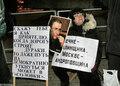 Валерия Новодворская. 2006 год. Фото Д.Борко/Грани.Ру