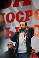 """""""Марш миллионов-3"""". Илья Пономарев. Фото Ники Максимюк"""