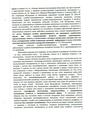Независимая экспертиза по Михаилу Косенко 2