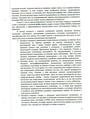 Независимая экспертиза по Михаилу Косенко 3