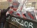 Марш против подлецов. Фото: Л.Баркова/Грани.Ру