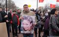 Митинг в защиту болотных узников. На портрете - политэмигрантка Анастасия Рыбаченко. Фото Дмитрия Борко/Грани.ру