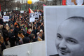 Митинг в защиту узников Болотной. Фото Дмитрия Борко/Грани.ру