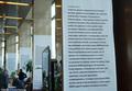 Показания свидетелей. Публичные слушания по Болотному делу. Фото Дмитрия Борко/Грани.ру